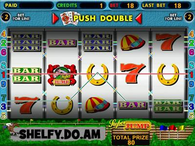 Super jump скачать игровые автоматы возьмусь раскрутить интернет казино